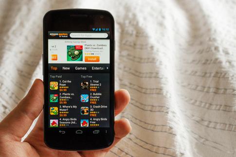 amazon-3d-smartphone