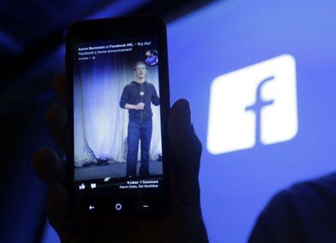 facebook_stock_market