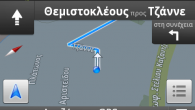 google-navigation-greece-1