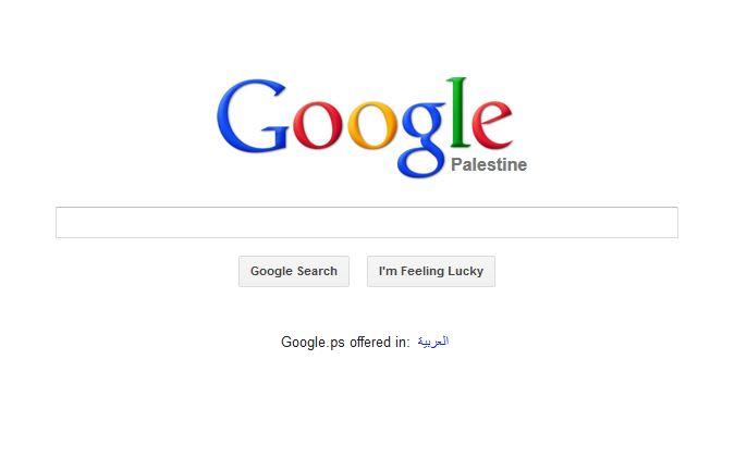 google_palestine