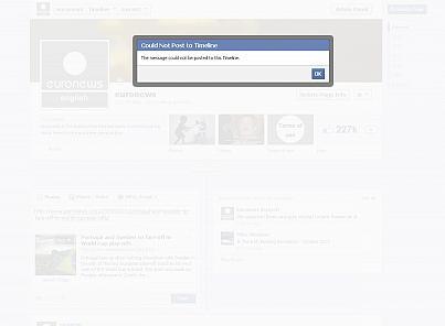 προβλήματα στο facebook