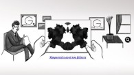 google doodle psixologiko test