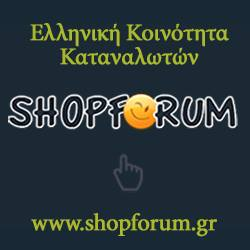 shopforum_banner