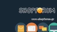 shopforum